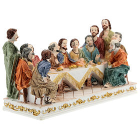 The Last Supper statue with white base in resin, 10x20x5 cm s4