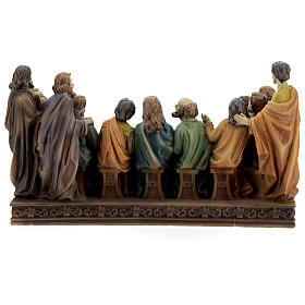 Cène Apôtres statue résine 15x25x10 cm s5