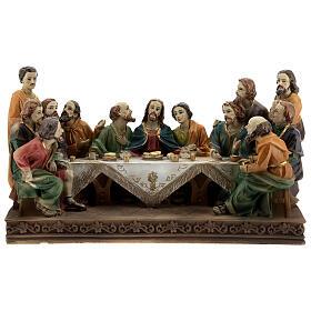 Última Ceia Jesus e Apóstolos imagem resina 13x23x9 cm s1