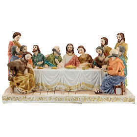 Last Supper statue with golden tablecloth, in resin 15x30x10 cm s1