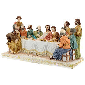 Last Supper statue with golden tablecloth, in resin 15x30x10 cm s3