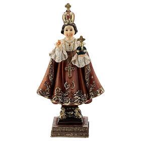 Menino Jesus de Praga base barroca imagem resina 11 cm s1