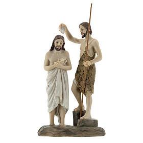 Statue Baptême Jésus Jean le Baptiste résine 13 cm s1