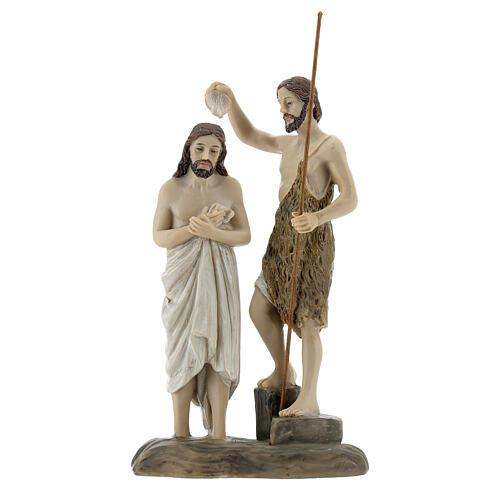 Statua Battesimo Gesù San Giovanni resina 13 cm 1