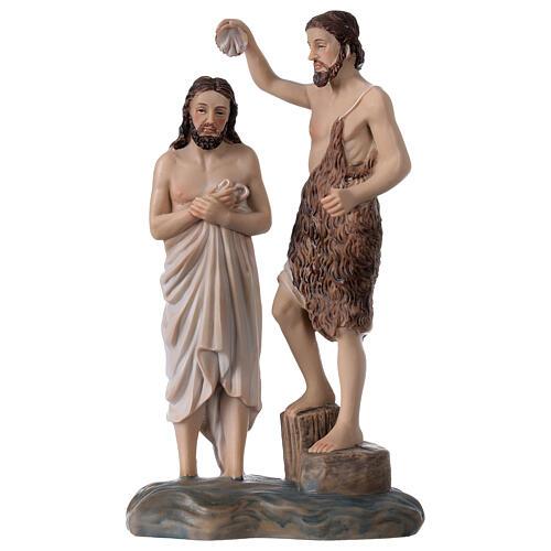 Baptême Jésus rivière Jourdain Baptiste résine 20x12x5 cm 1