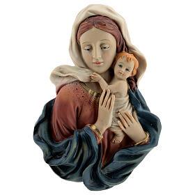 Busto Madonna Bambino drappeggio statua resina 18 cm s1