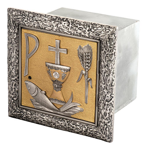 Wall Tabernacle with fish, chalice, ear of wheat and cross 1
