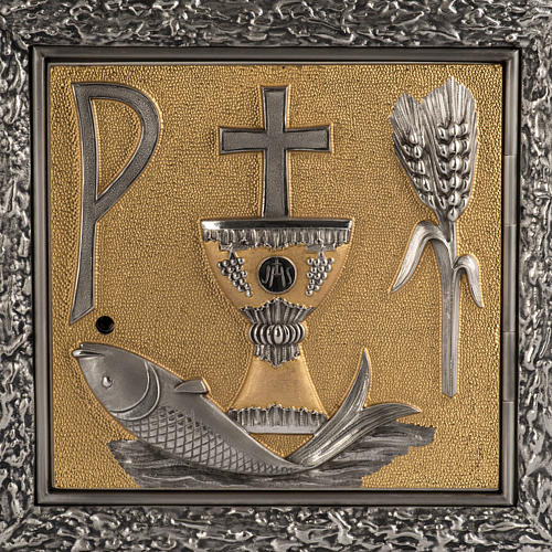 Wall Tabernacle with fish, chalice, ear of wheat and cross 2