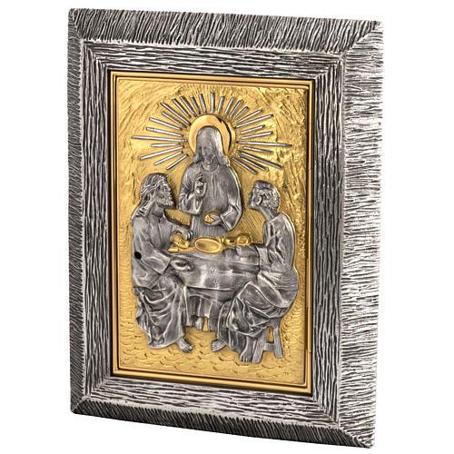 Sagrario Última Cena latón, imagen bronce 1