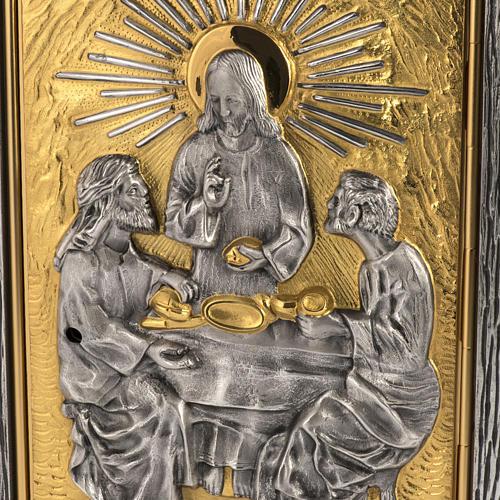 Sagrario Última Cena latón, imagen bronce 2