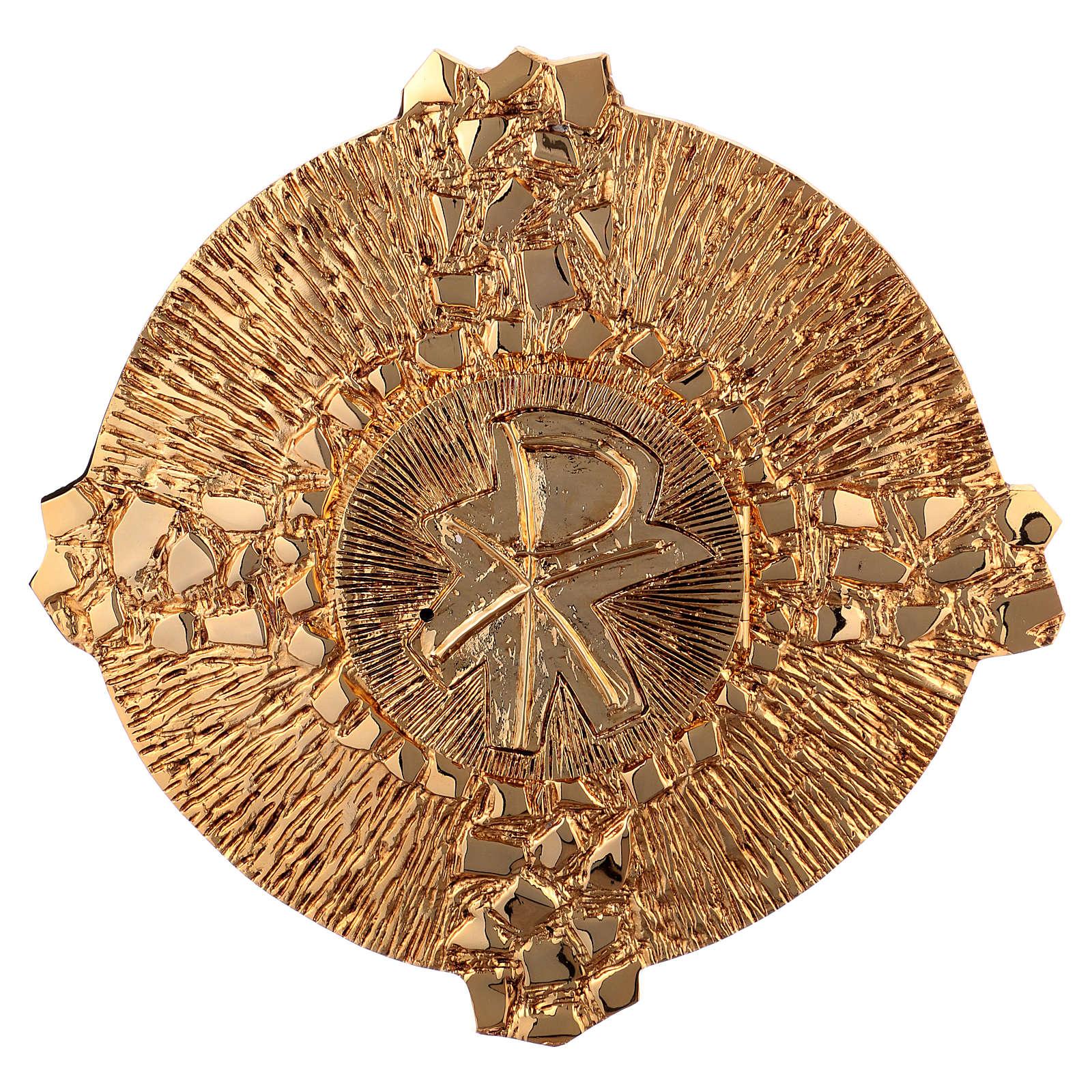 Tabernacolo da parete ottone fuso oro simbolo PAX 4