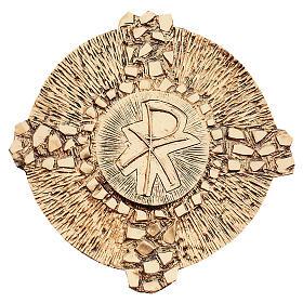 Tabernacolo da parete ottone fuso oro simbolo PAX s1