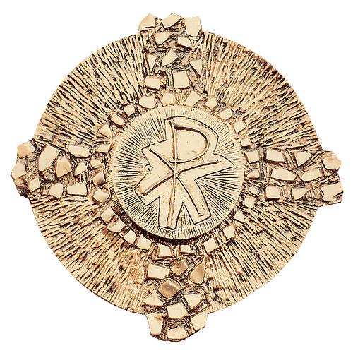Tabernacolo da parete ottone fuso oro simbolo PAX 1