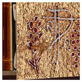 Wall tabernacle, wood & gold/silver-plated brass door s7