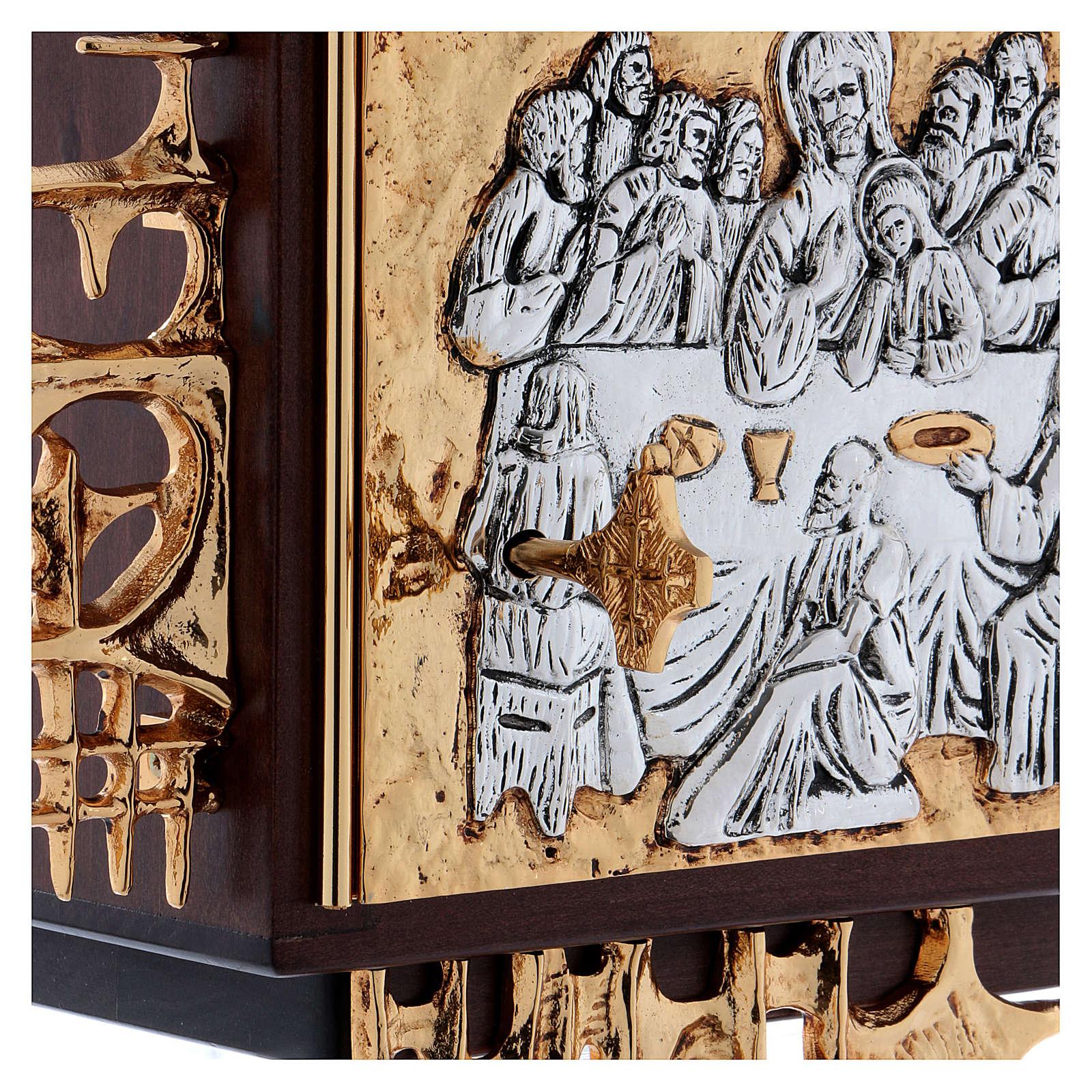 Sagrario de pared madera y latón oro y plata Última Cena 4