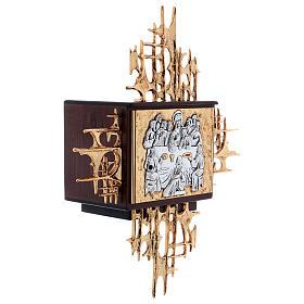 Sagrario de pared madera y latón oro y plata Última Cena s4