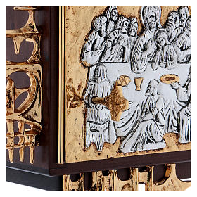 Wall tabernacle in wood & gold and silver-plated brass, Last Supper s5