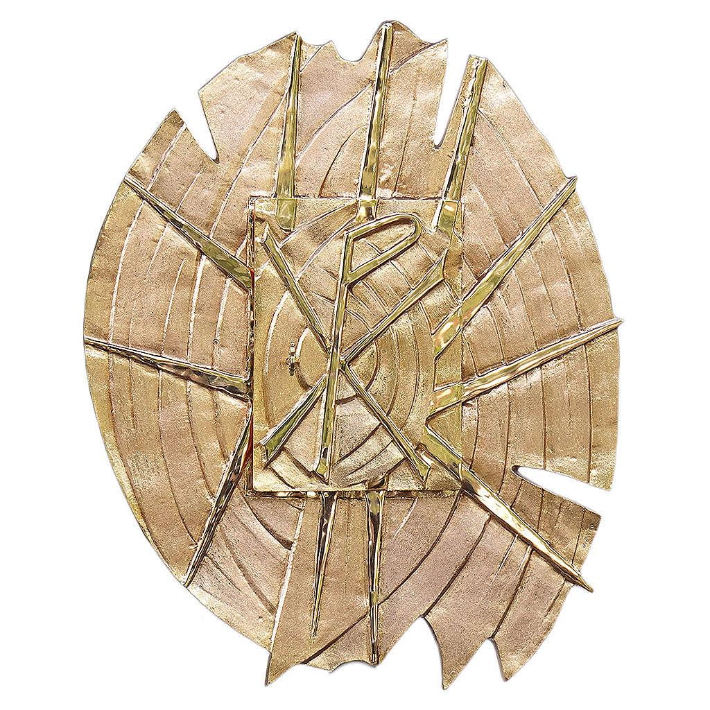 Tabernacolo ottone fuso dorato simbolo PAX 4
