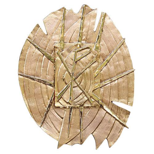 Tabernacolo ottone fuso dorato simbolo PAX 1