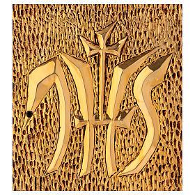 Tabernacolo IHS legno tipo scocca oro s2