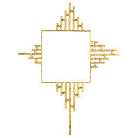 STOCK Corona de rayos latón dorado para sagrario 30x30 cm s6