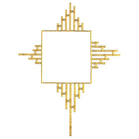 STOCK Gold plated rays for tabernacle 12x12 in s6