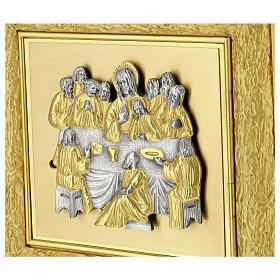 Tabernacle mural laiton avec rayons 90x90 cm et porte bicolore s3