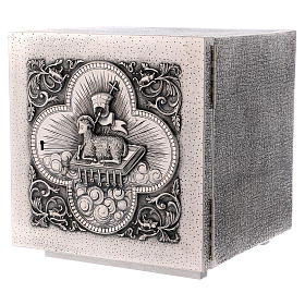 Altar Tabernacle in brass with Lamb of God image, Molina s3