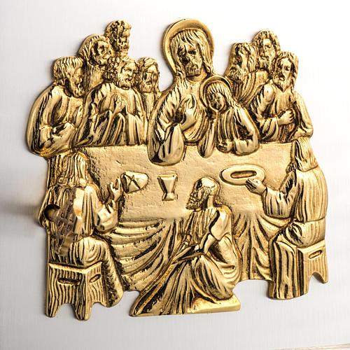 Tabernacle dernière cène dorée laiton fondu 2