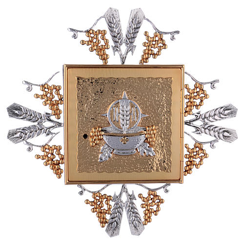 Tabernacle laiton fondu doré eucharistie 1