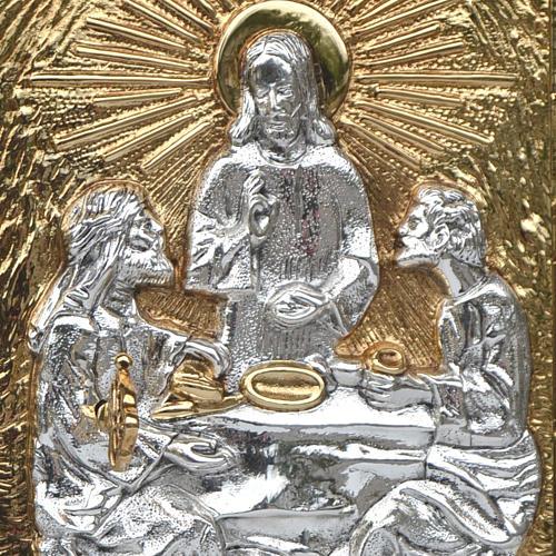 Tabernacle d'autel en bois et porte en laiton Souper à Emmaüs 2
