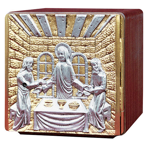 Altar tabernacle wood & melted brass, Jesus with Apostles 1