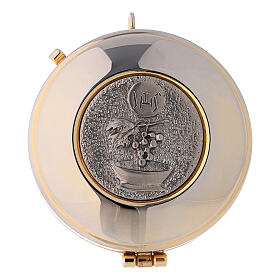 Pyx case in yellow jacquard fabric with golden brass pyx IHS s3
