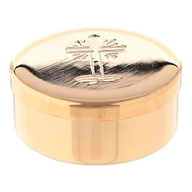 Host box with cross and rays diameter 5 cm in gold plated brass s3