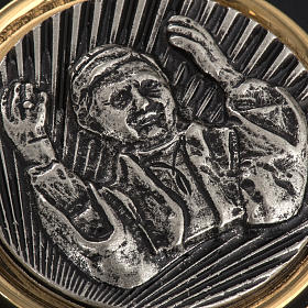 Teca eucaristica placca argentata Benedetto XVI s3