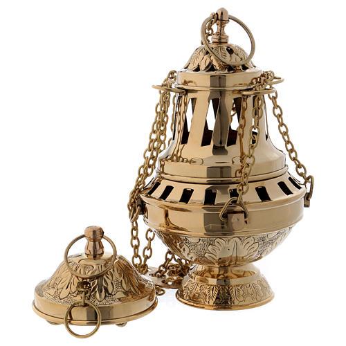 Encensoir laiton doré décoration feuille couvercle et base h 24 cm 1