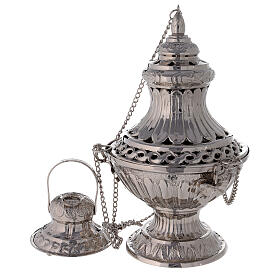 Bell-mouthed thurible in nickel-plated brass 11 3/4 in with basket s1