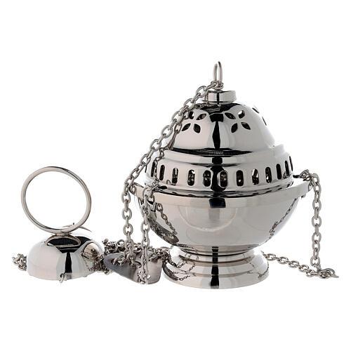 Turibolo sferico fori a petalo ottone nichelato h 14 cm 1