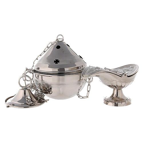 Turibolo in ottone tono argento  1