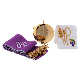 Pyx set with case in yellow brocade fabric, Alpha and Omega decoration s2