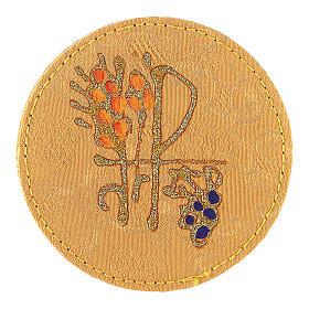 Maleta de abs con interior amarillo adamascado s13