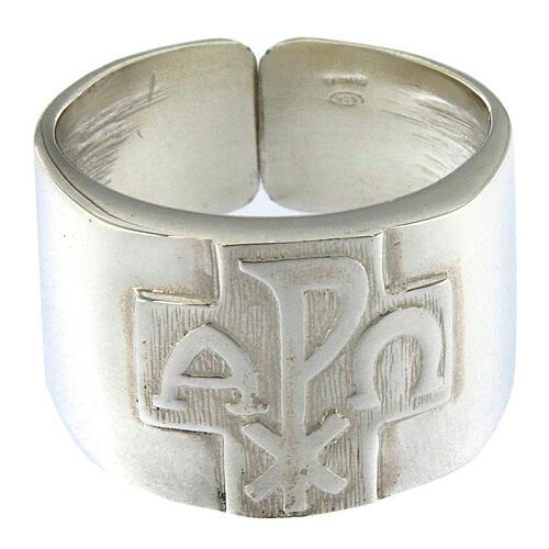 Anello per vescovi argento 925 XP alfa omega 2