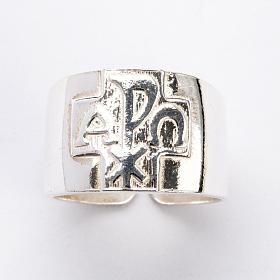Pierścień dla biskupów XP alfa omega srebro 925 s4