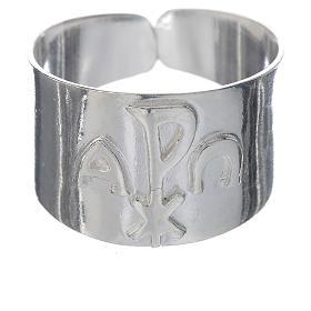 Anello vescovi argento 925 alfa XP omega s1