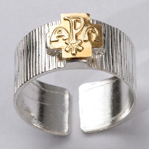 Anillo obispal  de plata 925, cruz de alfa, omega 5