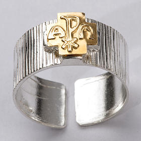 Anello vescovi argento 925 croce alfa omega XP s5