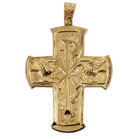 Pectoral cross in sterling silver, white and gold, Year of Faith s1