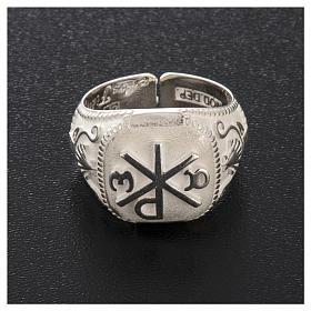 Anello vescovile regolabile XP alfa omega argento 925 s5