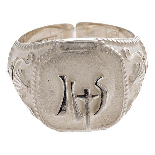 Anello vescovile regolabile Anno della Fede argento 925 1