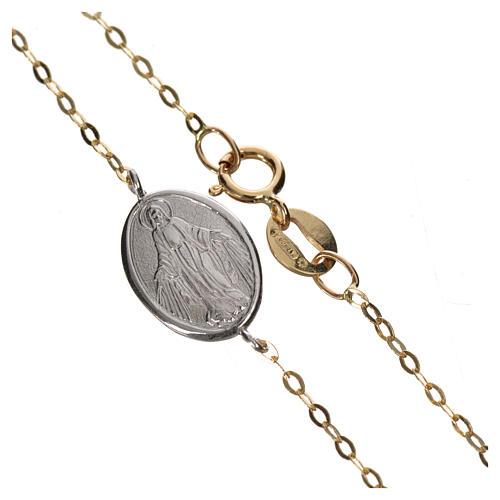 Anneau épiscopale argent 925 lucide agneau 4